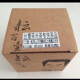 聽雨樓:臺灣茶:2013梨山天府高冷紅水烏龍茶 (125克)
