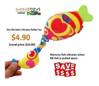 Kiss Me Baby Vibrates Rattle Toy