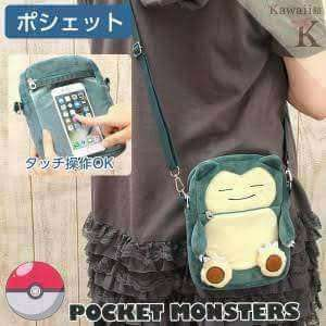Pokemon original shoulder bag frm japan