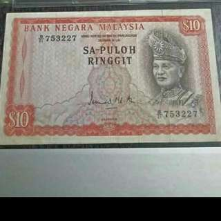 Duit Rm $10  Sa Puluh Lama , RARE , BROKEN TIER Koleksi Limited