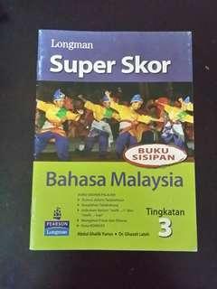 Buku sisipan Bahasa Malaysia