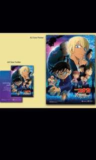 Trade Conan Poster For Folder