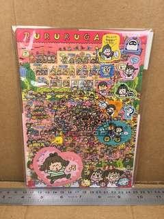 Rururu Gakuen 信紙套裝 396508