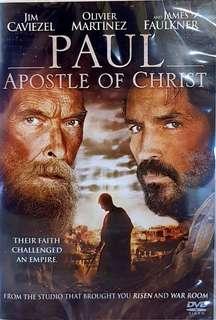 PAUL : APOSTLE OF CHRIST DVD