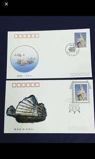 China Stamp- 1992-12 A/B FDC