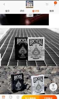 MF撲克 花園單車限量版撲克牌Bicycle Garden 03 04美國原裝進口一對