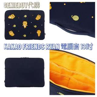 Kakao Friends Ryan Laptop case 電腦套 13""