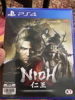 NIOH completed edition