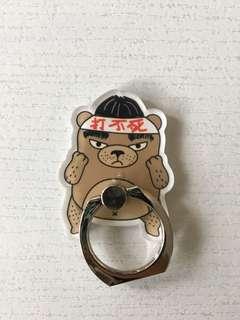 麻甩熊 打不死 手機指環