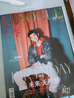 TFBOYS王源vocue雜誌 設內頁