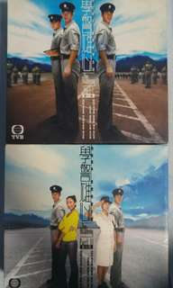 《学警雄心》The Academy VCD