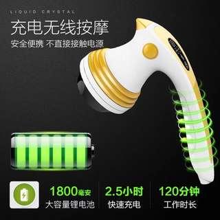 Wireless body massanger