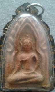 Wat bankrang khun paen