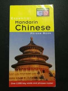 Essential Mandarin Chinese Phrasebook