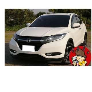 【老頭藏車 】2017 Honda HRV『0元就把車貸回家 』『全貸,超貸,免保人』中古 二手 汽車