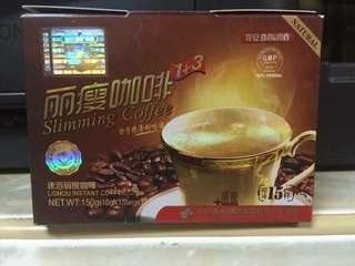 LISHOU SLIMMING COFFEE IN A BOX (Advance Strong) - Original