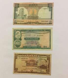 The Chartered Bank & HSBC HK10/HK5