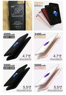 iphone充電背殼