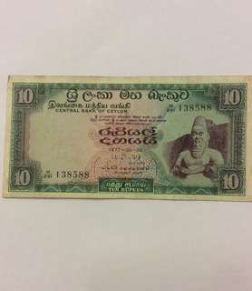 Central bank of Ceylon 10