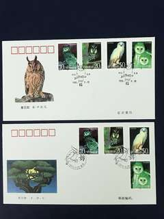 China Stamp- 1995-5 A/B FDC