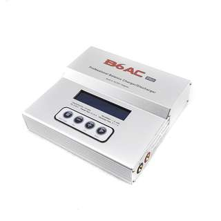 b6ac pro charger