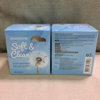 Watsons Premium Non-Woven Facial Puffs