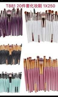 20 pcs Make Up Brushes