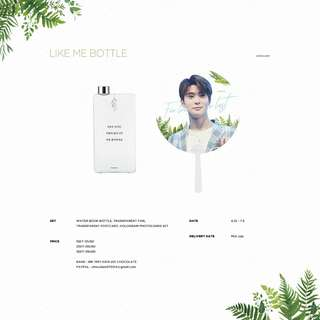 [GO] NCT Jaehyun Summer Kit