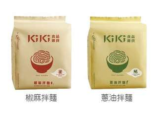 Kiki 麵