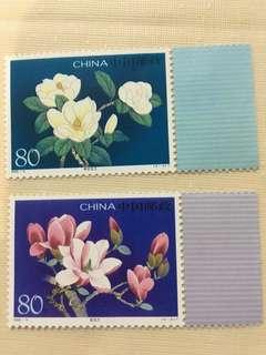 中國花郵票(自行開價)