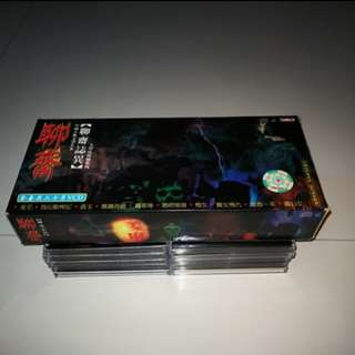 DVD Chinese Ghost Story