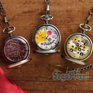 Pokemon Sun and Moon Premium Pocket Watch