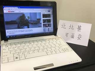 文書小筆電 eeePC 筆記型 電腦
