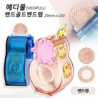 🚚 韓國卡通透氣貼100枚-粉紅