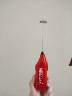 Nescafe Automated Coffee Stirrer
