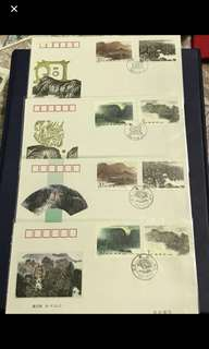 China Stamp- 1995-23 A/B FDC