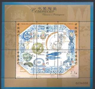 澳門郵票小型張,瓷器