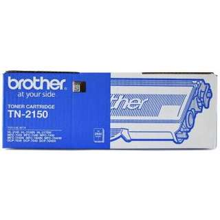 Brother TN-2150 (High Capacity