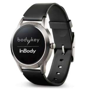 (Fast Deal) Inbody watch