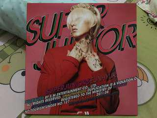 Super Junior - 5th Album, Mr Simple (Eunhyuk Cover)