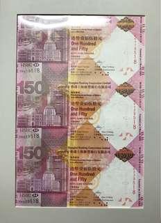 (三連HK91-939518)2015年 匯豐銀行150週年紀念鈔 HSBC150 - 匯豐 紀念鈔 (本店有三天退貨保證和換貨服務)