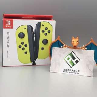 Nintendo Switch JOYCON 電光黃