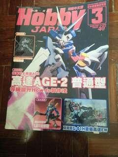 Gundam magazibe