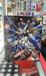 MG 1/100 Strike Freedom Gundam