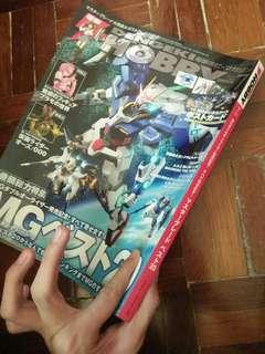 Gundam magazine