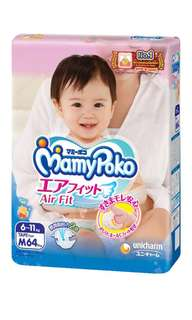 Mamypoko Air Fit Tape Diapers M 64 pieces