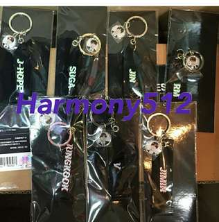 BTS 2018 Prom Party Strap Keyring