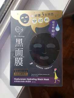 Hydrating Black Facial Masks