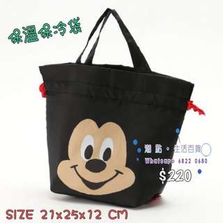 DISNEY 🆕 小品(2款) ➖➖➖➖➖➖➖➖➖➖➖➖➖➖➖ 👇查詢或訂購可直接click 以下link👇 https://api.whatsapp.com/send?phone=85268220680  ➖➖➖➖➖➖➖➖➖➖➖➖➖➖➖ ✅ 歡迎使用 HSBC PAYME ‼️ ➖➖➖➖➖➖➖➖➖➖➖➖➖➖➖ 📲WhatsApp 68220680/ FB inbox https://www.facebook.com/trendspotonline/ Ig: trendspot buyer