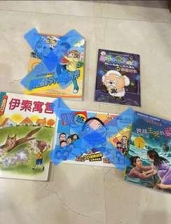 Chinese Children story books